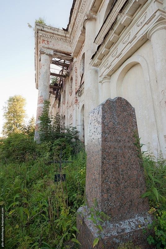 The Church In Russian Versailles