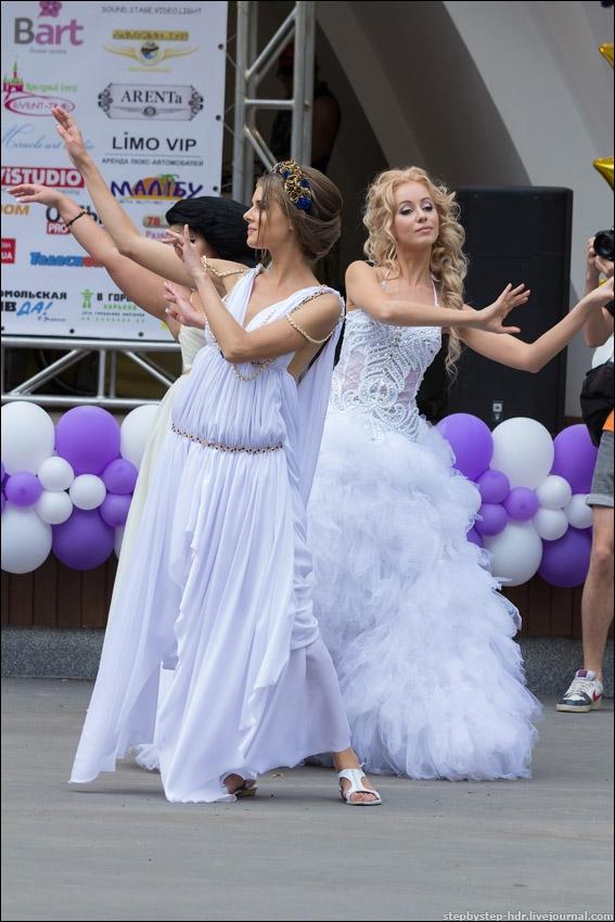 So Many Ukrainian Brides