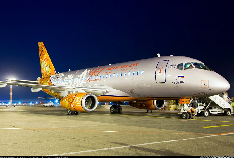 Must Be the Brightest Plane In Moscow Today!