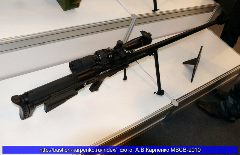 Kord: the Russian Large Calibre Sniper Rifle
