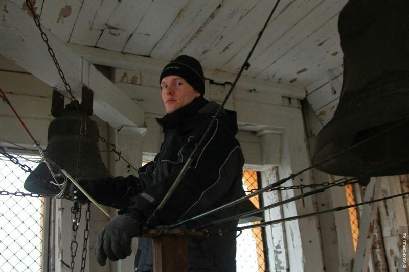 Bell Ringer: Old Profession In Modern Time