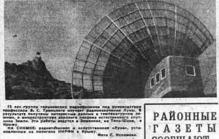 Secret Lunar Station Abandoned Today