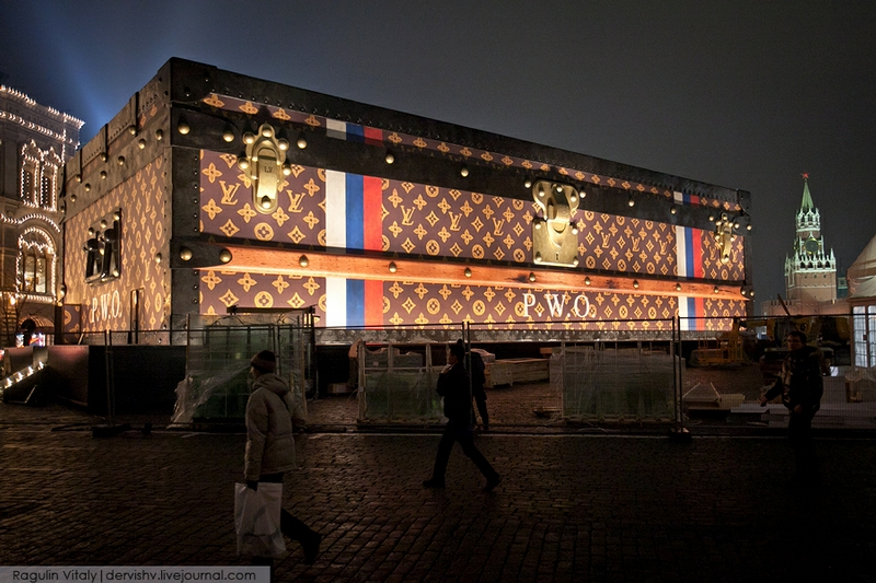 Louis Vuitton Suitcase On Red Square