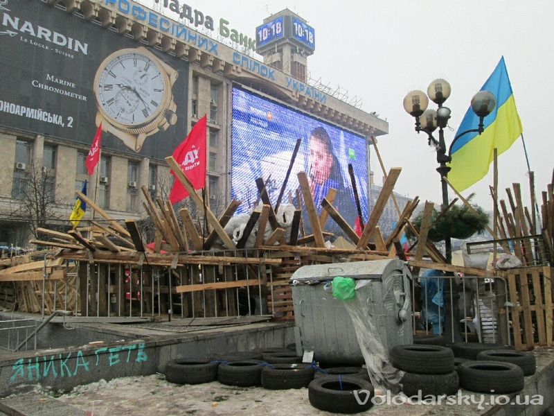 Friday the 13th In the Center of Kiev
