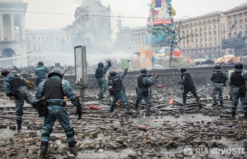 Maidan From the Side of Police