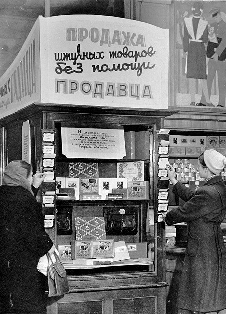 The Main Soviet Store For Children