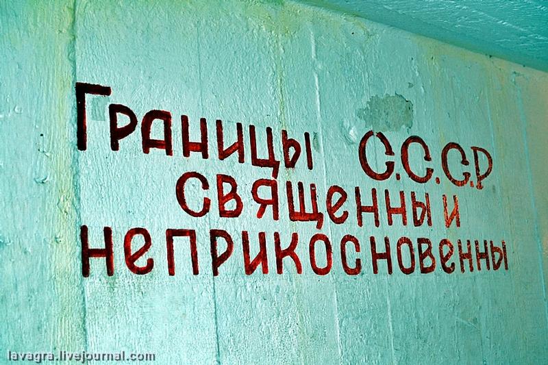 Heroic Stalin Museum