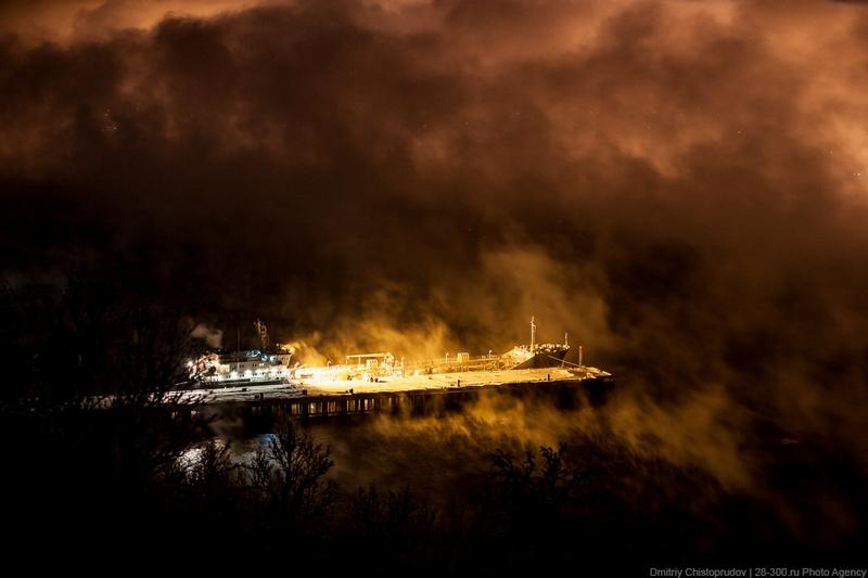 Fog Mystique