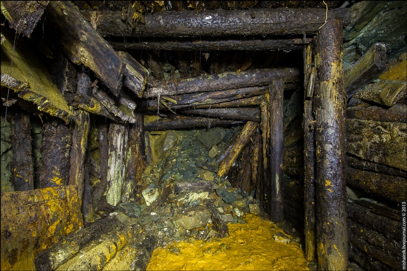 The Mine of Fear, Part II