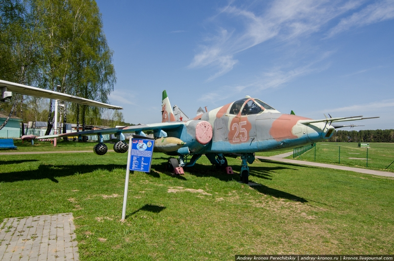 New Air Museum of Minsk