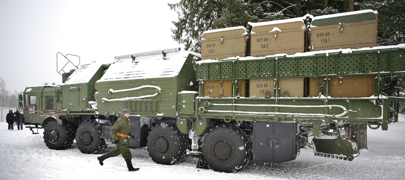 Technical Support and Disguise Vehicle for Missilemen