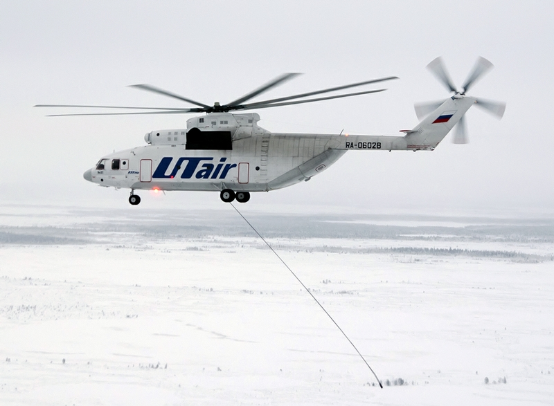 Mi 26 Helicopter Flies With An External Load