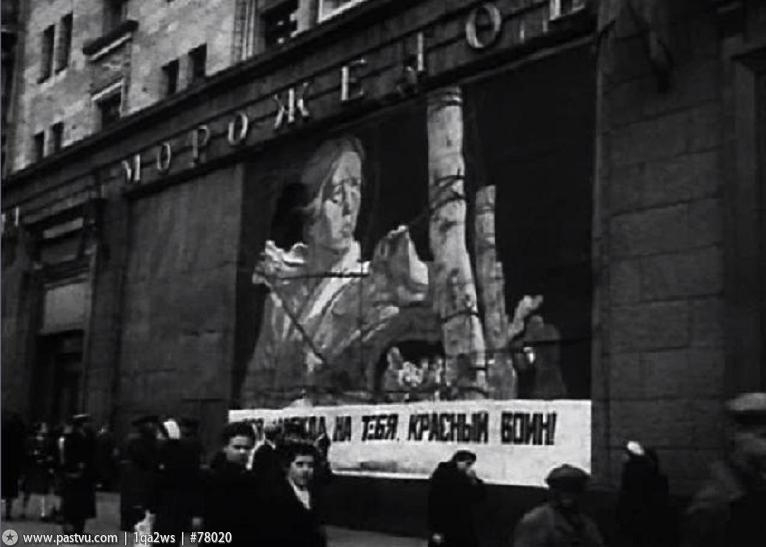 1943:  The Year of Relief For Moscow