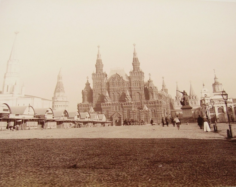 Moscow In the Nineteenth Century