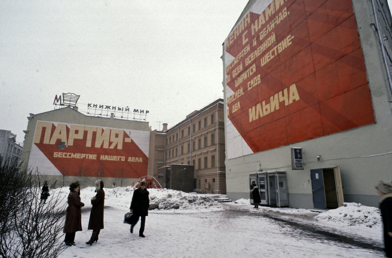 Moscow 30 Years Ago