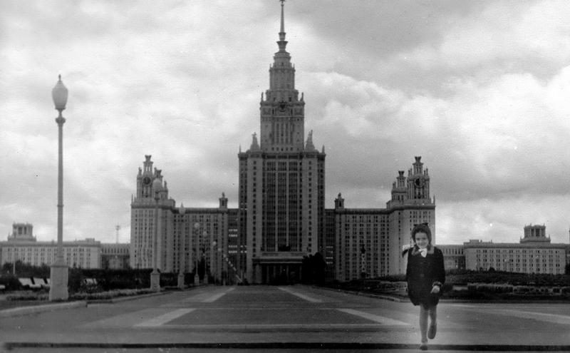 Little Stranger In Moscow 1955