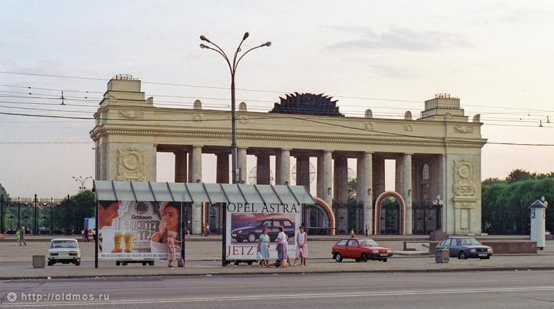 Remembering Moscow of the 90s