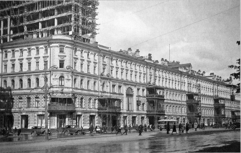 History of Moskva Hotel In Pictures
