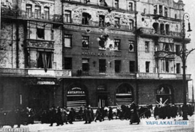 Moscow In the Days of the Revolution 1917