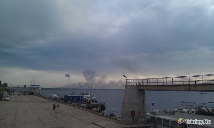 Munition Explodes Near the City