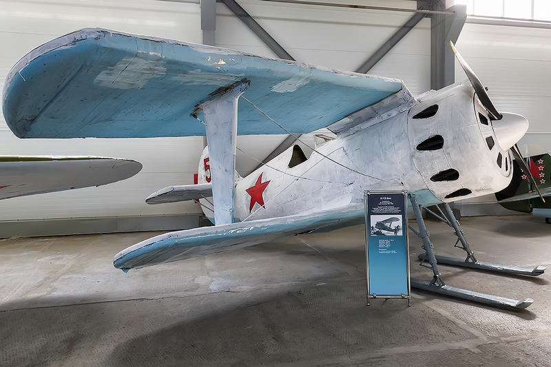 The Museum of Northern Fleet Aviation