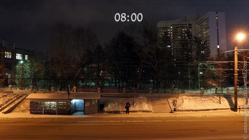 Vorkuta - Where Only Darknes Dwells