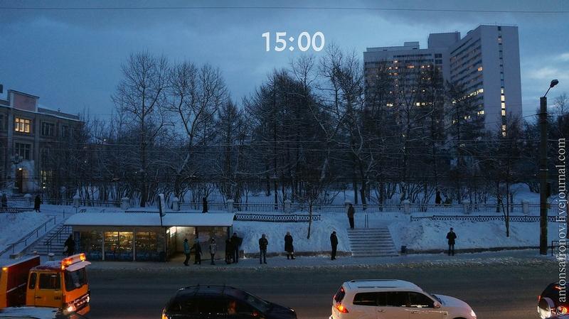 Russian Polar Night