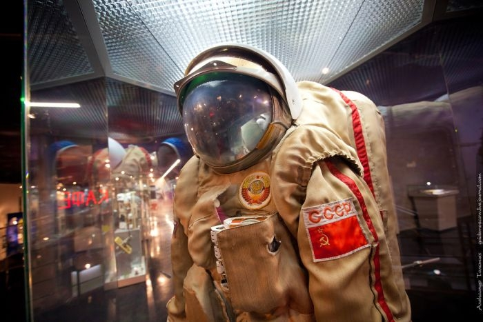 Moscow Museum of Cosmonautics