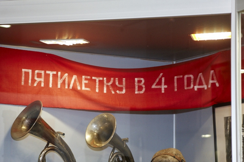 The Museum of the Contemporary History In Moscow