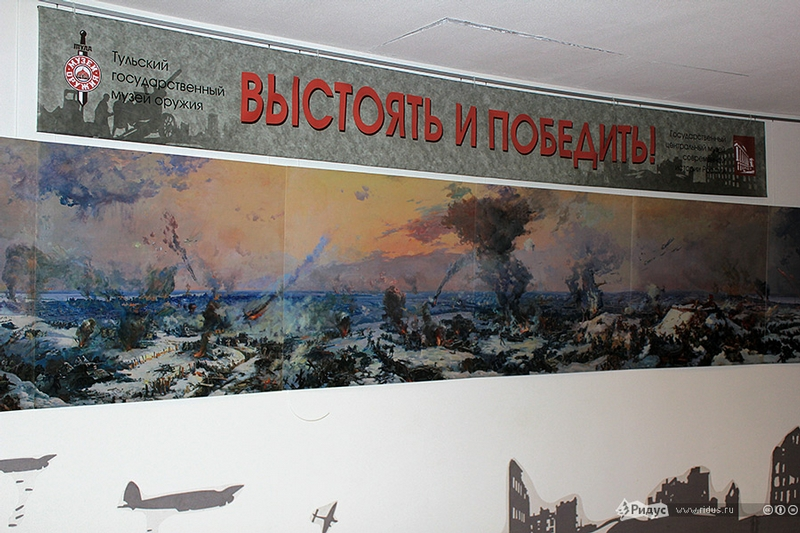In the Russian Museum of Arms
