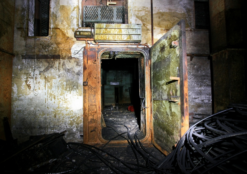 Spooky Reaserch Centre Abandoned In the 90s