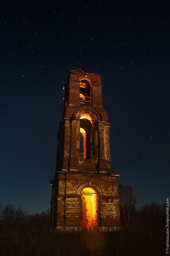 Lonely Church In the Cover of the Night