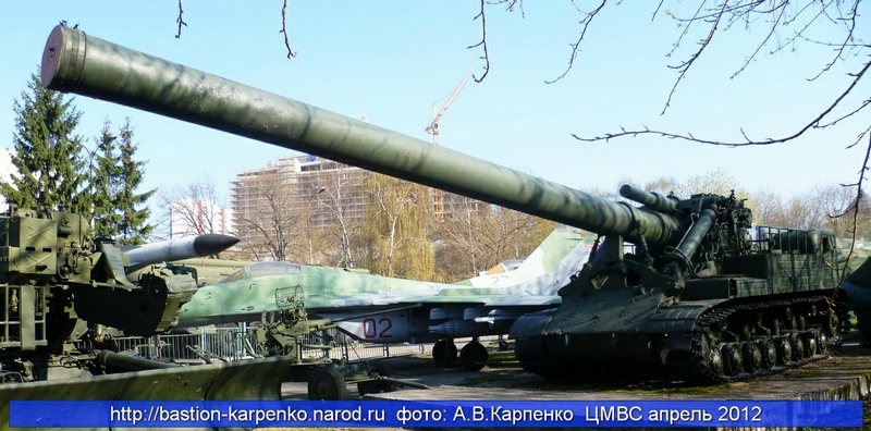 Soviet Nuclear Mortar