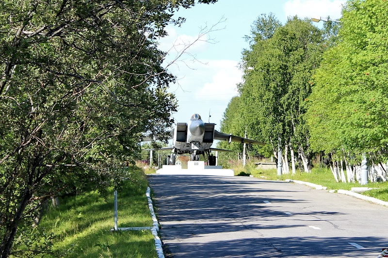 Air Forces Museum of the Northern Fleet