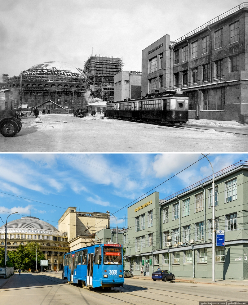 Novosibirsk Then And Now