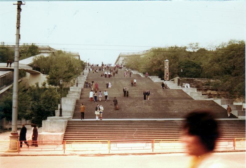 Odessa 1976