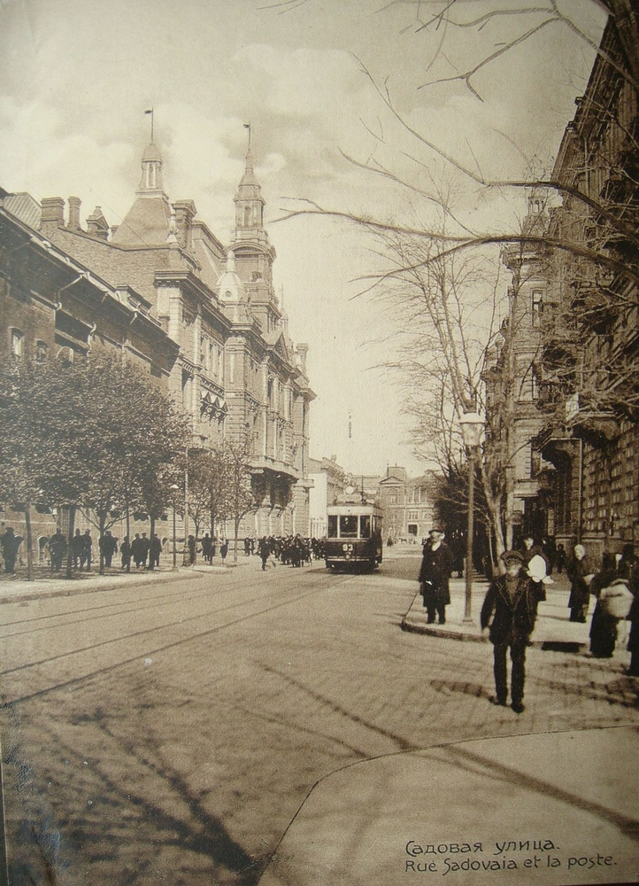 Old Odessa