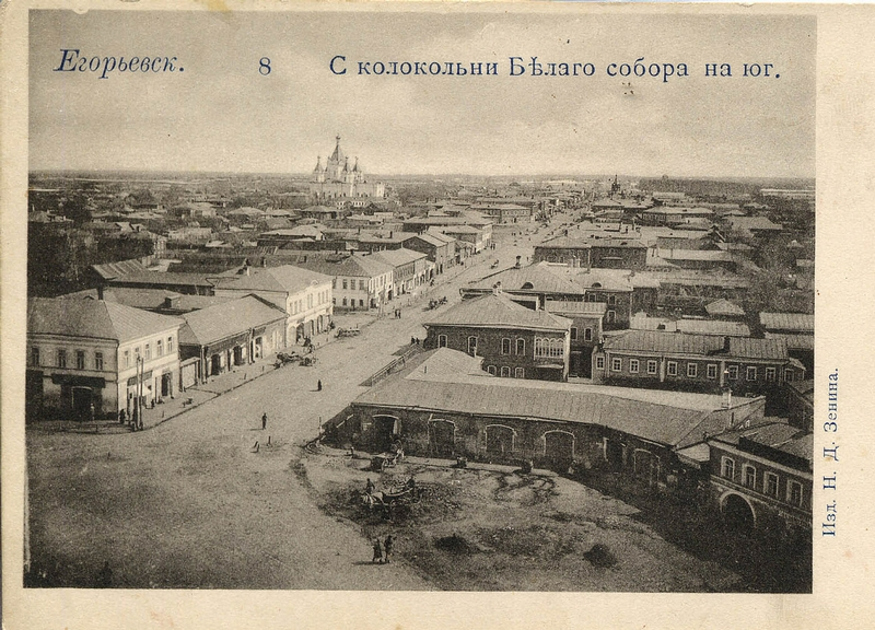 Plunge Into History: Russian City On the Old Pictures