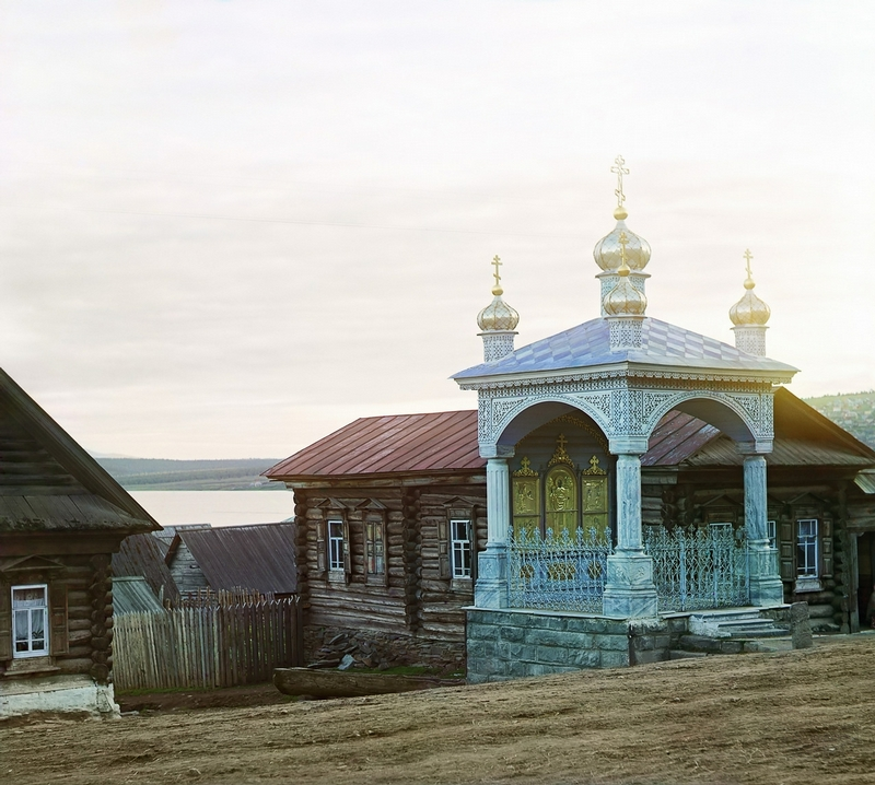 One Russian City In Early XXth Century