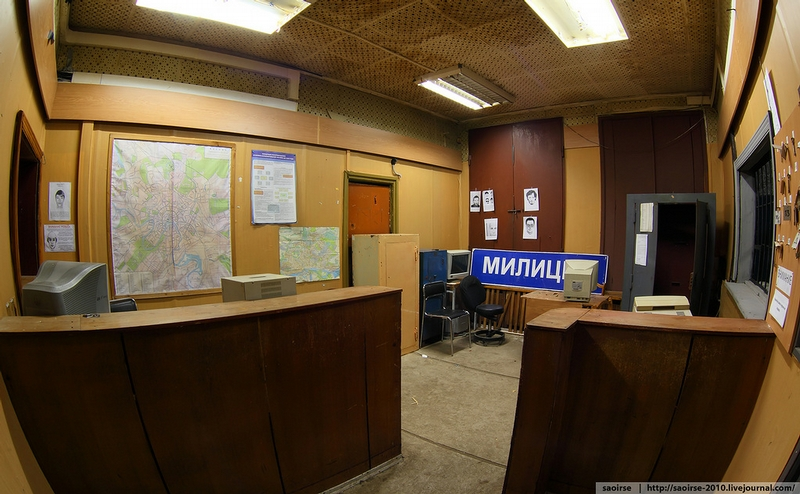 Take Your Time At the Police Station