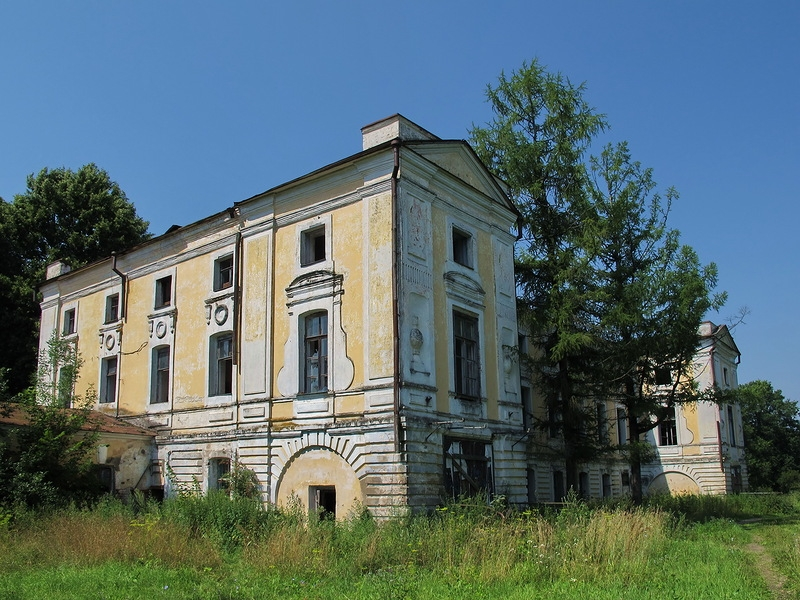 The Mansion of the Noble Russian Family