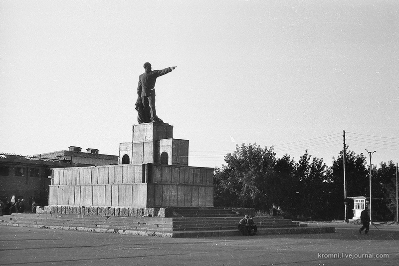Postwar Russian Hero City