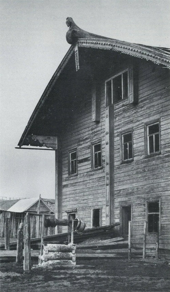 Russian Prerevolutionary Village