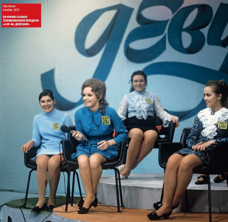 Professional Photos of the Soviet Epoch