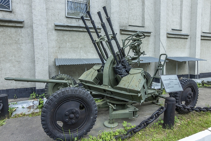 Air Defence Systems Under the Open Sky