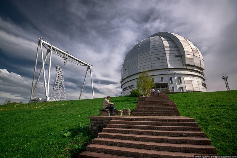 World Largest Radio Telescope