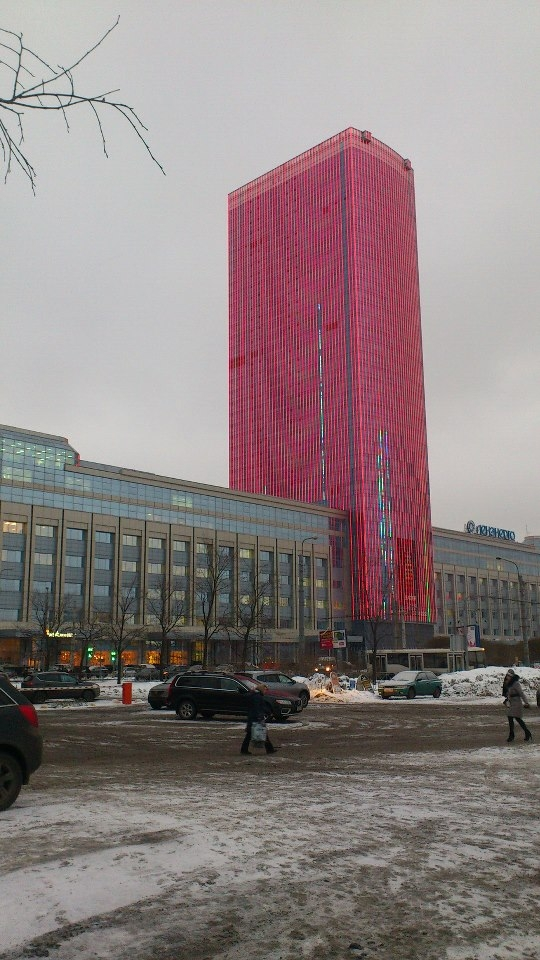 Leader Tower Or Red Magic Stick