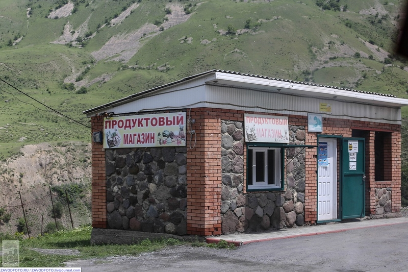 On The Roads of North Ossetia