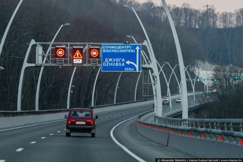 The Road to the Olympic City Sochi