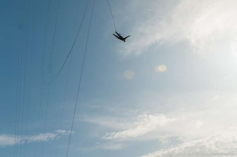 The Day of Rope Jumping